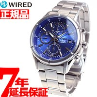 ワイアード WIRED ソーラー 腕時計 メンズ AGAD058 クロノグラフ ニュースタンダードモ...