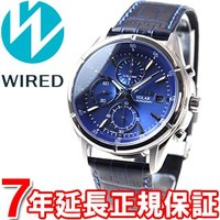 ワイアード WIRED ソーラー 腕時計 メンズ AGAD059 クロノグラフ ニュースタンダードモ...