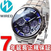 ワイアード WIRED ソーラー 腕時計 メンズ アポロ APOLLO クロノグラフ AGAD070...