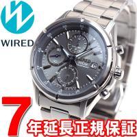 ワイアード WIRED ソーラー 腕時計 メンズ クロノグラフ グレー&ブルー AGAD084 セイ...