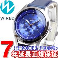 ワイアード WIRED 限定モデル ソーラー 腕時計 メンズ ペアスタイル AGAD727 セイコー...