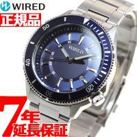 ワイアード WIRED 腕時計 メンズ AGAJ402 SEIKO セイコー ニュースタンダードライ...