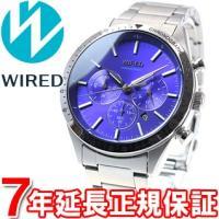 ワイアード WIRED 腕時計 メンズ AGAT402 クロノグラフ ニュースタンダードモデル セイ...