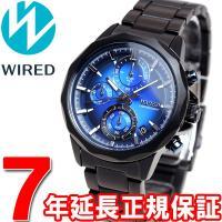 ワイアード WIRED 腕時計 メンズ ザ・ブルー THE BLUE クロノグラフ AGAT408 ...