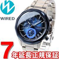 ワイアード WIRED 腕時計 メンズ ザ・ブルー THE BLUE クロノグラフ AGAT409 ...