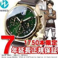 ワイアード WIRED 進撃の巨人 コラボ 限定モデル リヴァイ シグネチャーモデル 腕時計 メンズ...