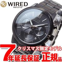 ワイアード ペアスタイル WIRED 限定モデル セイコー SEIKO クリスマス 腕時計 メンズ ...