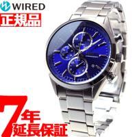 ワイアード WIRED 腕時計 メンズ クロノグラフ ニュースタンダードモデル AGAV110 セイ...