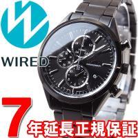 ワイアード WIRED 腕時計 メンズ ニュースタンダードモデル クロノグラフ AGAV119 セイ...