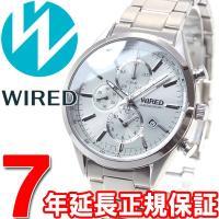 ワイアード WIRED 腕時計 メンズ ニュースタンダードモデル クロノグラフ AGAV120 セイ...