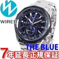 セイコー ワイアード SEIKO 腕時計 メンズ THE BLUE ザ・ブルー SKY クロノグラフ...