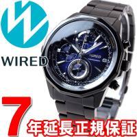 ワイアード WIRED 腕時計 メンズ ザ・ブルー THE BLUE クロノグラフ AGAW438 ...