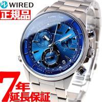 ワイアード WIRED 腕時計 メンズ ザ・ブルー THE BLUE クロノグラフ AGAW442 ...