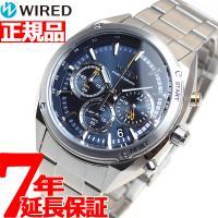 ワイアード WIRED 腕時計 メンズ ソリディティ SOLIDITY AGAW445 セイコー S...