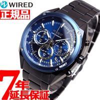 ワイアード WIRED 腕時計 メンズ ソリディティ SOLIDITY AGAW446 セイコー S...