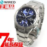 セイコー ワイアード 腕時計 メンズ  セイコー SEIKO ワイアード AGBV141 レイヤーダ...