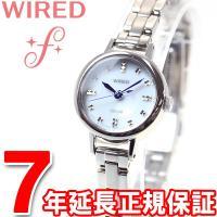 ワイアード エフ WIRED f ソーラー 腕時計 レディース AGED073 セイコー SEIKO...