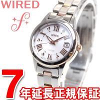 ワイアードエフ WIRED f ソーラー 腕時計 レディース AGED079 セイコー SEIKO ...