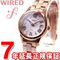 ワイアードエフ WIRED f ソーラー 腕時計 レディース AGED080 セイコー SEIKO ...
