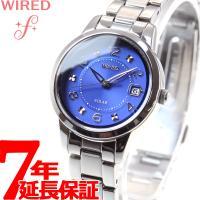 ワイアード エフ WIRED f ソーラー 腕時計 レディース ペアスタイル AGED081 セイコ...