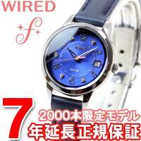ワイアード エフ WIRED f 限定モデル ソーラー 腕時計 レディース ペアスタイル AGED7...
