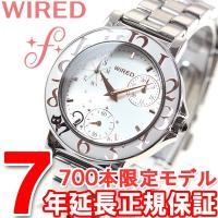 ワイアード エフ WIRED f ネコの日 限定モデル 腕時計 レディース AGET712 セイコー...