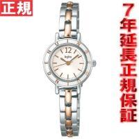 セイコー アルバ アンジェーヌ 腕時計 レディース カラフルリングブレスレット AHJK426 SE...