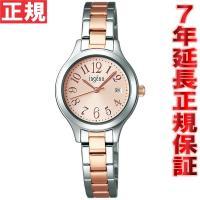 セイコー アルバ アンジェーヌ 腕時計 レディース カジュアルブレスモデル AHJT415 SEIK...