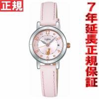 セイコー アルバ アンジェーヌ ネコの日 限定モデル 腕時計 AHJT702 SEIKO ALBA ...