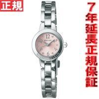 【正規販売店】ならではの安心と高いクオリティの保証。ミッシェルクラン MICHEL KLEIN 時計...