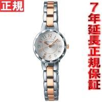 ミッシェルクラン MK MICHEL KLEIN 時計 レディース 腕時計 AJCK027 ケースの...
