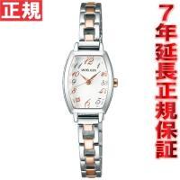 ミッシェルクラン 腕時計 レディース AJCK057 MICHEL KLEIN グリッターなカットガ...