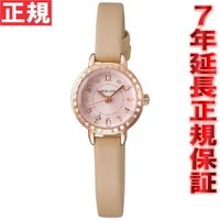 ミッシェルクラン 腕時計 レディース AJCK075 MICHEL KLEIN ミッシェルクランのフ...