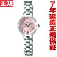 ミッシェルクラン 腕時計 レディース ダイヤモンド AJCK079 MICHEL KLEIN ミッシ...