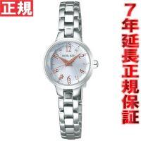 ミッシェルクラン 腕時計 レディース ダイヤモンド AJCK080 MICHEL KLEIN ミッシ...