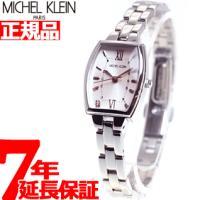 ミッシェルクラン 腕時計 レディース AJCK082 MICHEL KLEIN スーツスタイルにも合...