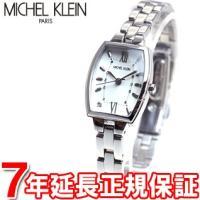 ミッシェルクラン 腕時計 レディース AJCK083 MICHEL KLEIN スーツスタイルにも合...