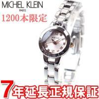 ミッシェルクラン 腕時計 レディース クリスマス限定モデル AJCK085 MICHEL KLEIN...