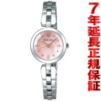 ミッシェルクラン 腕時計 レディース AJCK086 MICHEL KLEIN 白蝶貝ダイヤルで上質...