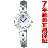 ミッシェルクラン 腕時計 レディース AJCK087 MICHEL KLEIN 白蝶貝ダイヤルで上質...