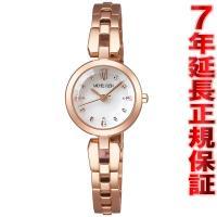 ミッシェルクラン 腕時計 レディース AJCK088 MICHEL KLEIN 白蝶貝ダイヤルで上質...