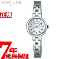ミッシェルクラン MICHEL KLEIN 腕時計 レディース AJCK089 7 時位置の重ねハー...