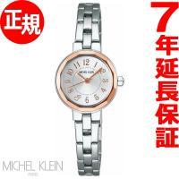 ミッシェルクラン MICHEL KLEIN 腕時計 レディース AJCK091 7 時位置の重ねハー...