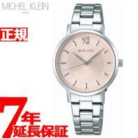 ミッシェルクラン MICHEL KLEIN 腕時計 レディース AJCK092 薄型のシンプルなケー...
