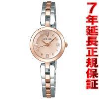 ミッシェルクラン クリスマス限定モデル 腕時計 レディース AJCK718 MICHEL KLEIN...