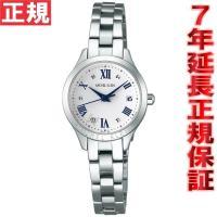 ミッシェルクラン 腕時計 レディース AJCT001 MICHEL KLEIN ローマ数字のダイヤル...