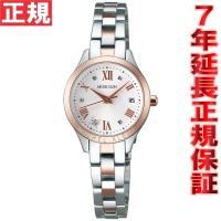 ミッシェルクラン 腕時計 レディース AJCT003 MICHEL KLEIN ローマ数字のダイヤル...