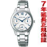 ミッシェルクラン 腕時計 レディース AJCT004 MICHEL KLEIN 機能的なミドルサイズ...