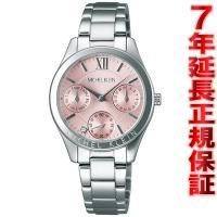 ミッシェルクラン 腕時計 レディース AJCT005 MICHEL KLEIN 機能的なミドルサイズ...