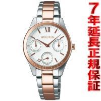 ミッシェルクラン 腕時計 レディース AJCT006 MICHEL KLEIN 機能的なミドルサイズ...